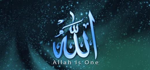 ALLAH-islam-25006535-1600-1200