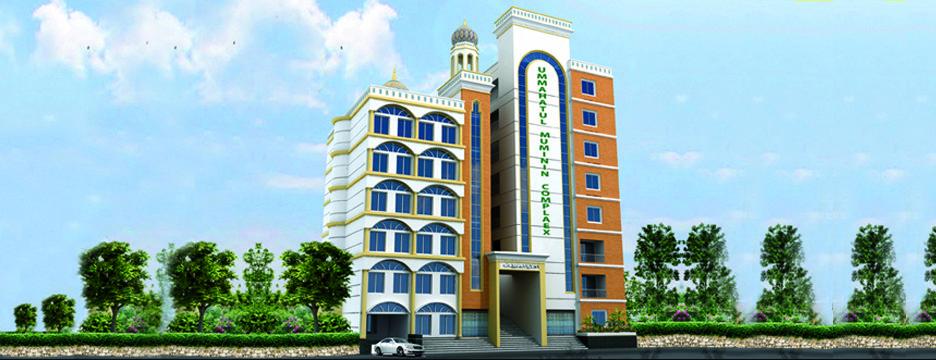 UMG Madrasah